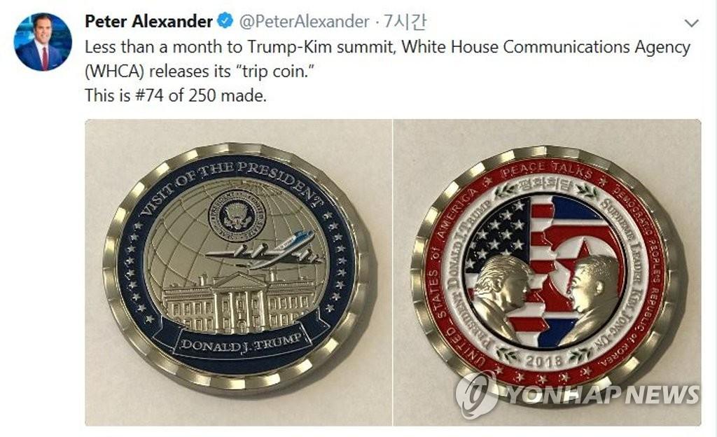 백악관 북미회담 큰 기대...벌써 기념주화도 발행