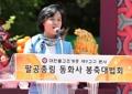 민주당 추미애 대표 대구 동화사 법요식 참석