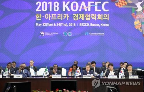 한국, 아프리카에 2년간 5조4천억원 금융협력 제공하기로