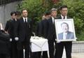 Funeral del difunto presidente del Grupo LG