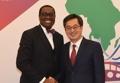 El ministro de Finanzas se reúne con el jefe del Banco Africano de Desarrollo