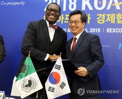 아프리카, 판문점 선언 환영성명…韓, 2년간 5조4천억 금융협력(종합)