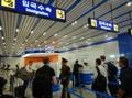 Journalistes étrangers à l'aéroport de Kalma