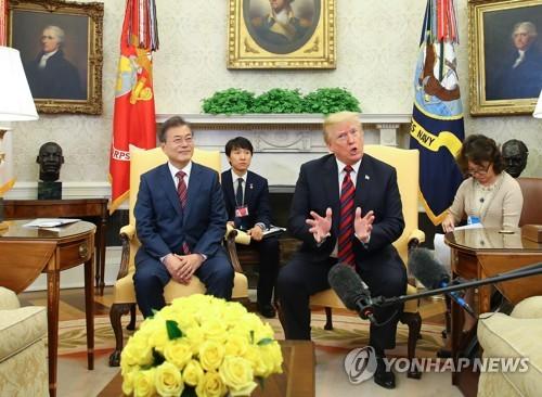 기자회견 된 한-미 정상 단독회담