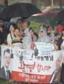 Korea residents in U.S. welcome Moon