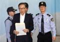 L'ex-président Lee Myung-bak au tribunal