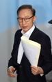 El expresidente comparece en un juicio por cargos de corrupción