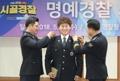 """Oh Dae-hwan in """"Rural Police Season 3"""""""