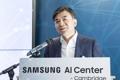 Samsung AI Center à Cambridge