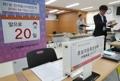 오늘부터 후보등록 시작…막오른 6·13 지방선거