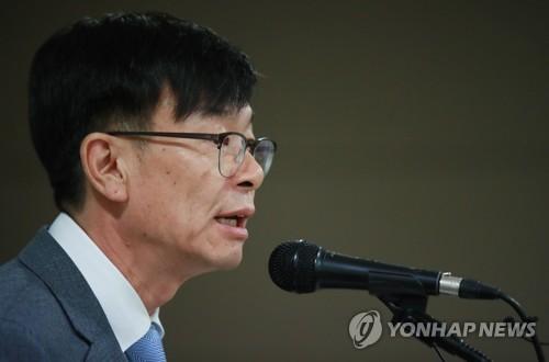대리점 대책 발표하는 김상조 위원장