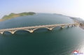 N. Korea's new railway bridge