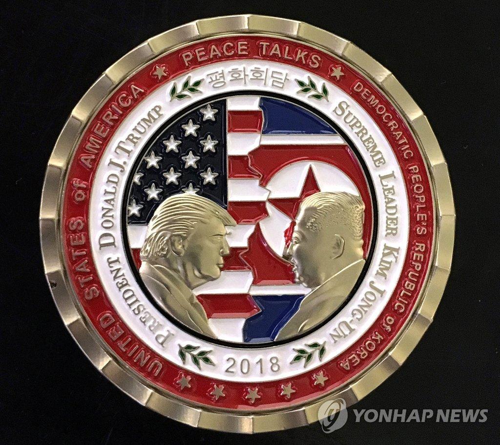 북미정상회담 취소에 기념주화 '할인' 판매