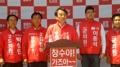 Conférence de presse du candidat du Gangwon