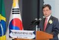 Forum d'affaires Corée-Mercosur