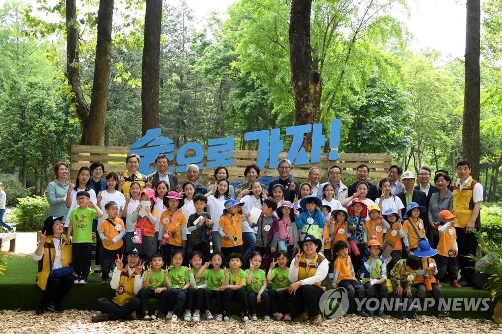 산림청, 숲 가치 체험의 장 '숲으로 가자' 개최