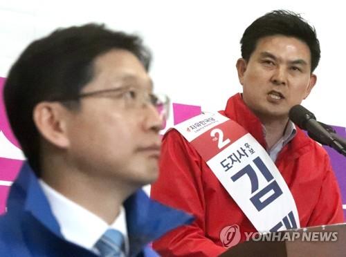 김경수와 김태호 후보