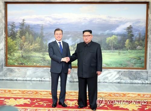 문대통령, 김정은 위원장과 두 번째 정상회담 개최