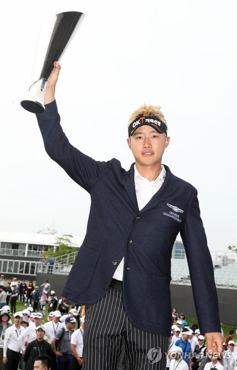 이태희, 2018 제네시스 챔피언십 우승