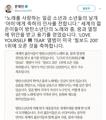 Moon felicita a BTS