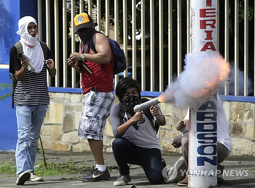 """니카라과 정국혼란 종식 위한 대화 재개…""""인권·민주주의 논의"""""""