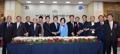 韩国国会纪念成立70周年