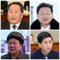 Delegación norcoreana para los diálogos intercoreanos de alto nivel