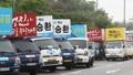 韩地选拉票活动明启动