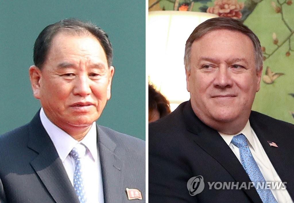 김영철 뉴욕으로 출발‥ 폼페이오와 최종 조율 예상