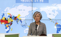 韩外长出席海外安全中心成立仪式