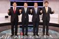 首尔市长候选人齐聚讨论会
