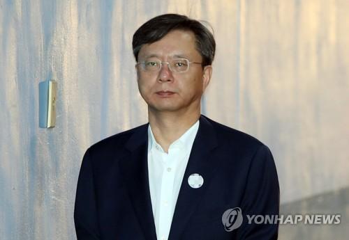 '국정농단 묵인' 우병우, 항소심 첫 공판 출석