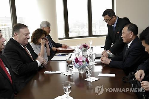 회담 하는 폼페이오-김영철
