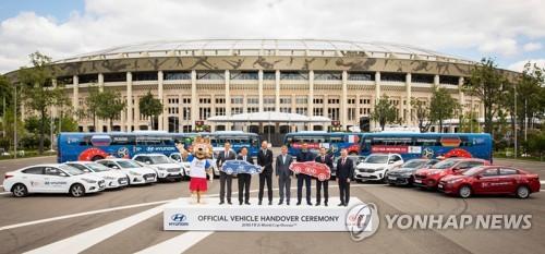 شركتا هيونداي وكيا تدعمان سياراتها لكأس العالم لكرة القدم  روسيا 2018