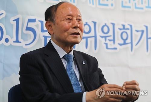 资料图片:韩朝《6・15共同宣言》韩方实践委员会常任代表议长李昌馥(韩联社)