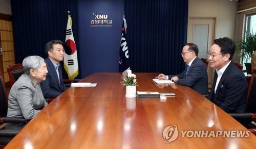 강원대·평양과기대, 남북 학술교류·공동 연구 업무협약