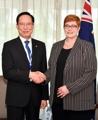 Réunion sur la défense Corée du Sud-Australie