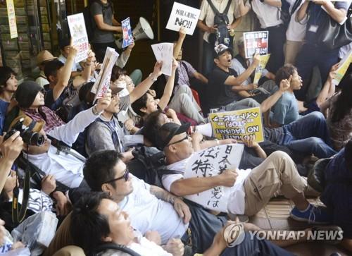 日도쿄도, 2020올림픽 앞두고 혐한시위자 명단 공표한다