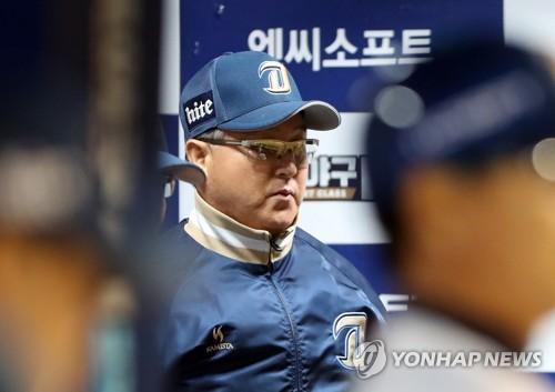NC 김경문 감독 물러나