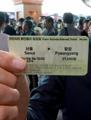 Billet de train pour Pyongyang
