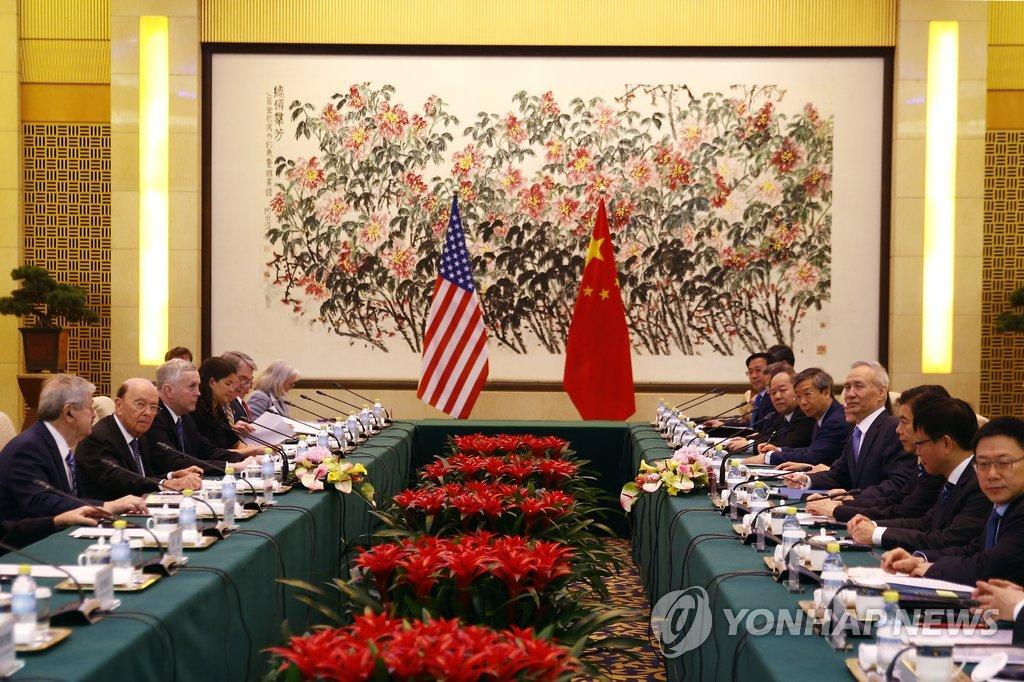 美中 베이징 3차 무역협상