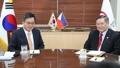 Ministres des Finances coréen et philippin