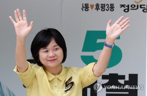 춘천 찾은 정의당 이정미 대표 [연합뉴스 자료 사진]