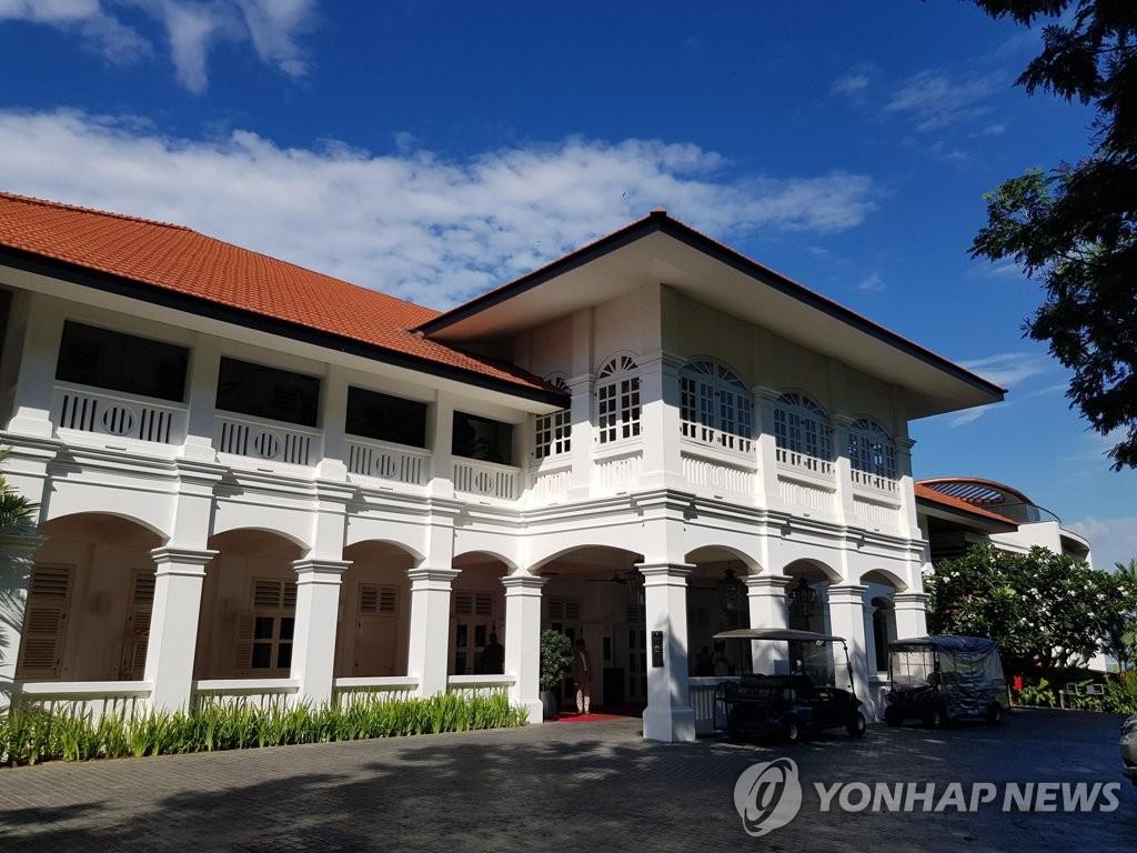 '북미회담 개최 유력' 싱가포르 카펠라 호텔