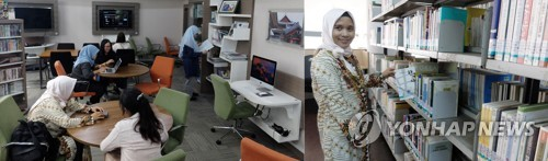 인도네시아국립대 중앙도서관 속 한국도서 코너