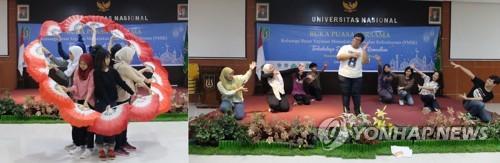 인도네시아 나시오날대 한국학 동아리의 축제 준비