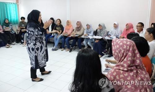 인도네시아 나시오날대 한국학과 수업현장