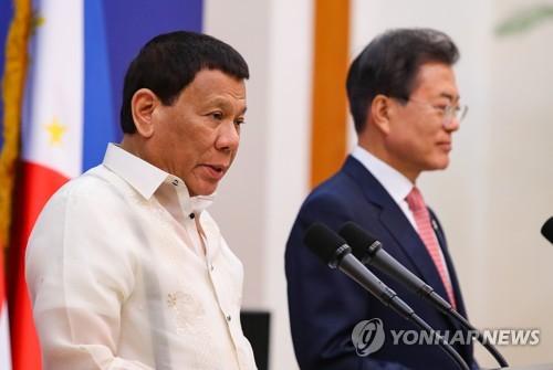공동언론 발표하는 두테르테 필리핀 대통령