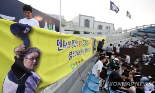 [천병혁의 야구세상] 예년보다 잠잠한 '감독 교체설', 3년 계약의 새 ..
