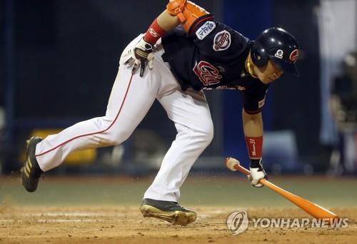 손아섭, 경미한 허벅지 통증…23일 LG전 대타 대기